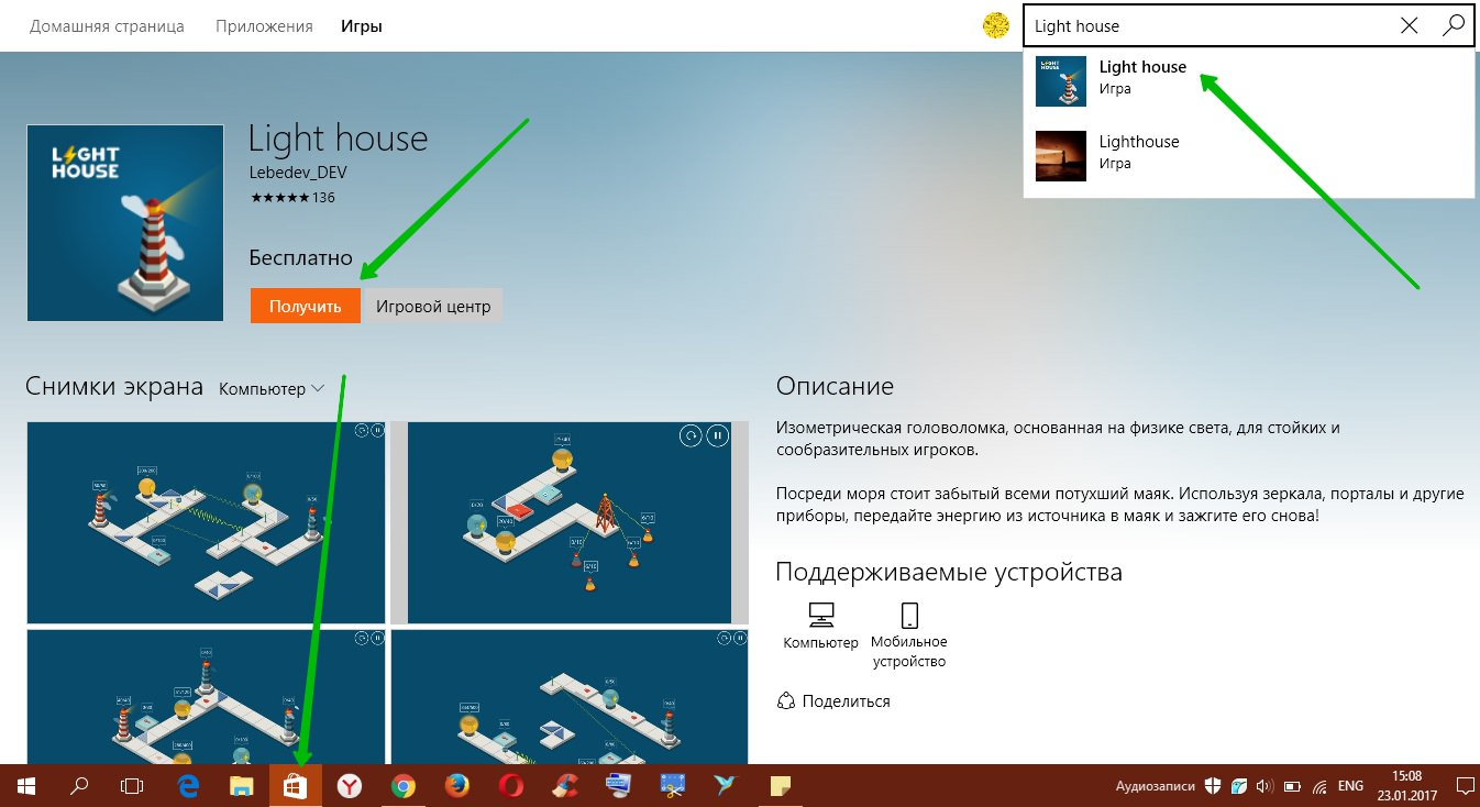 Light house обзор игры Windows 10
