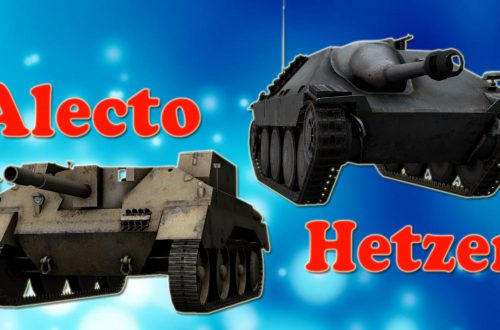 World of Tanks — гайд по Alecto