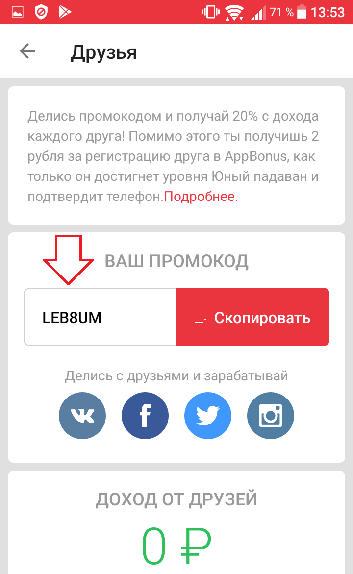 Не работает pokerstars на android игры