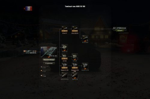 World of Tanks: гайд по AMX 50 100