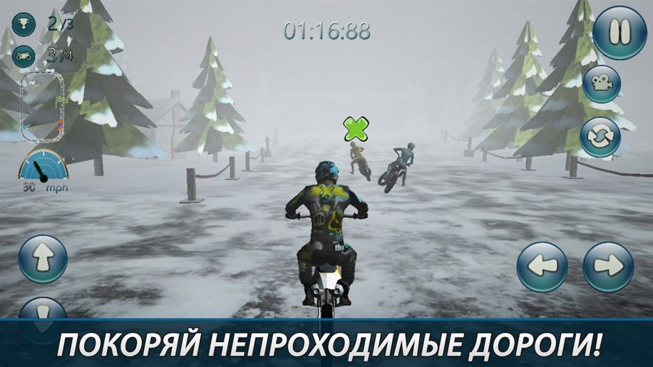 Игра Winter Motocross 3D Continuum Release