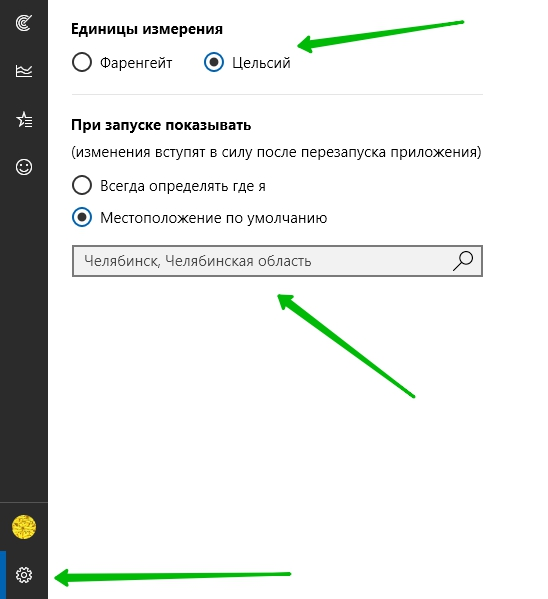 карта Windows 10