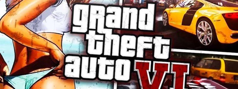 Появился новый тизер GTA 6
