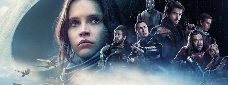 Раскрыто, когда выйдет новый сериал «Звездные войны» про Андора