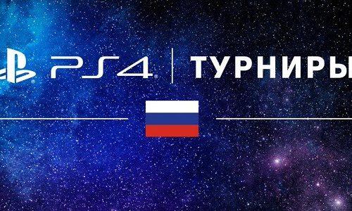 PlayStation открыли новый сезон турниров Challenger Series 2020