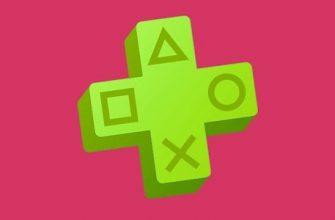 Какие бесплатные игры PS Plus могут быть в июне 2020