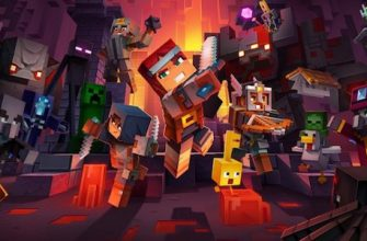 Решение проблем Minecraft: Dungeons: баги, тормоза, вылеты