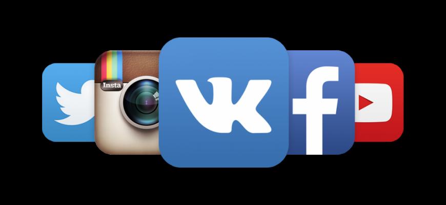 Накрутка подписчиков в инстаграме: преимущества и особенности