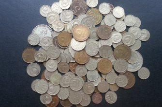 Монеты СССР 1961- 1991 годы