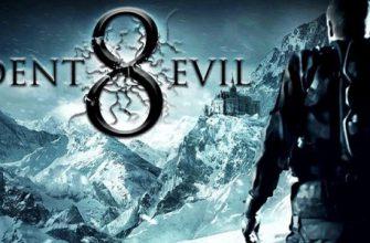 Слиты новые детали Resident Evil 8: главный злодей, сеттинг и сюжет