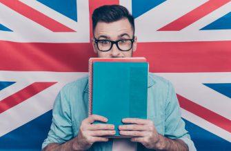 Как выучить английский с удовольствием, но без особых усилий?