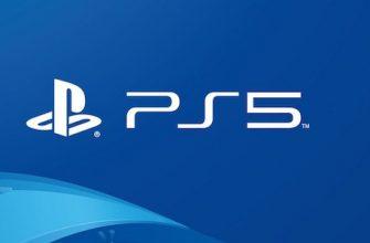 Чем PS5 лучше, чем остальные консоли