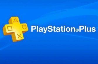 Фанат PS4 случайно купил подписку PS Plus на 10 лет