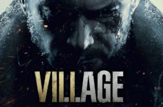 Информация о возможной дате выхода Resident Evil 8 Village