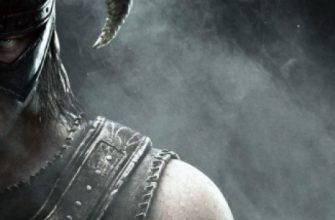 Skyrim выйдет на PlayStation 5 и Xbox Series X