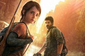 Сериал The Last of Us улучшит сюжет игры