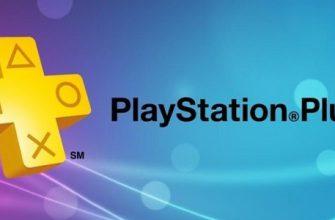 Слух. Раскрыты бесплатные игры PS Plus за октябрь 2020
