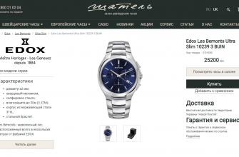Мужские кварцевые часы – стильные и безотказные