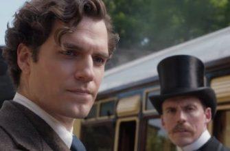 Раскрыты детали Шерлока Холмса из фильма «Энола Холмс»