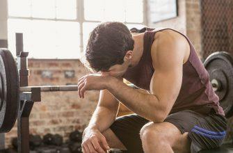 Как бороться с усталостью?